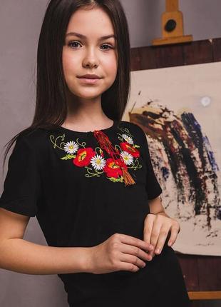 Качественная вышитая футболка вышиванка для девочки маки-ромашки есть размеры