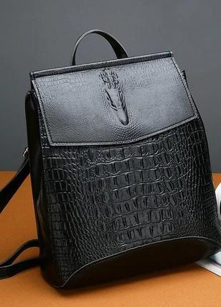 Мега стильный женский рюкзак сумка крокодил.
