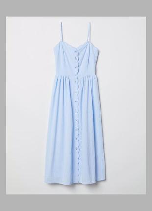 Потрясающий натуральный сарафан миди платье на бретельках