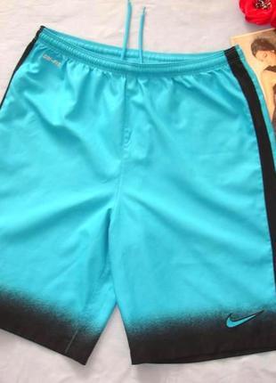 Шорты мужские спортивные размер xs голубые nike dri-fit спорт для бега пляжные на пляж