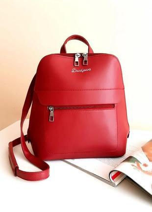 Женский городской рюкзак-сумка
