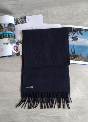 Синий кашемировый шарф
