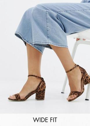Леопардовые босоножки new look,супер цена🎈