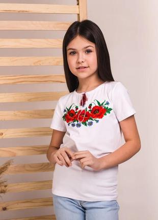 Футболка для девочки с вышивкой вышиванка маки васильки размеры от 3 до 12 лет