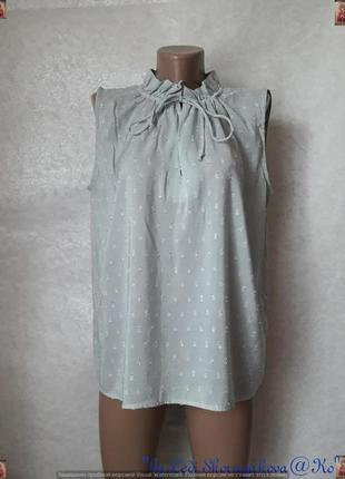 Фирменная h&m блуза серебристого цвета с перфорацией и утяжкой на шее, размер л-ка
