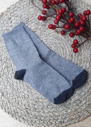 Носки на стопу 17-20 см