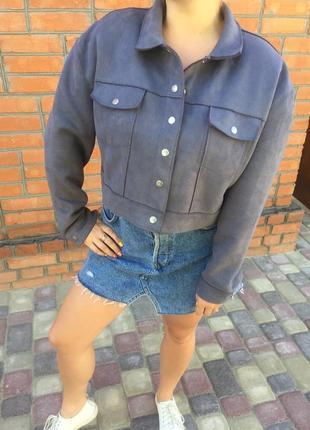 Укорочённая куртка / бомбер / пиджак / misguided