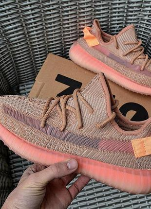 Шикарные кроссовки унисекс  adidas yeezy boost 350 v2 clay