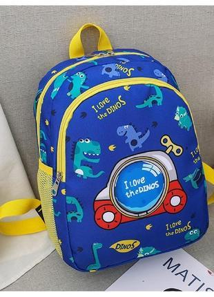 Детский рюкзак, голубой. диномобиль.