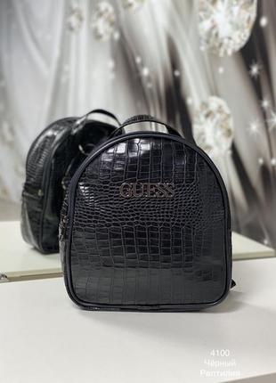 Небольшой рюкзак-сумка