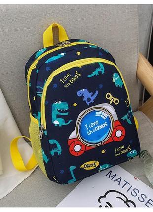 Детский рюкзак, синий. диномобиль.