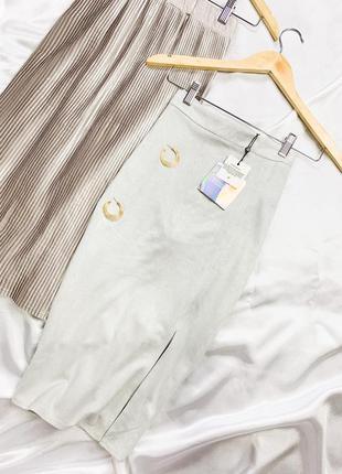 Замшевая юбка карандаш миди