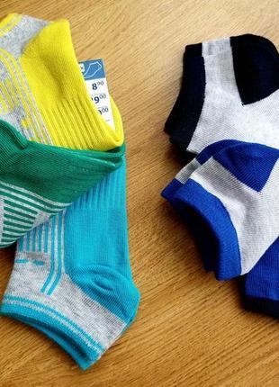 Комплект з 3-х пар носочків для хлопчика