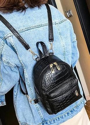 Маленький женский рюкзак сумка