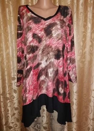 🌺🎀🌺красивая женская удлиненная кофта, туника, блузка together🔥🔥🔥