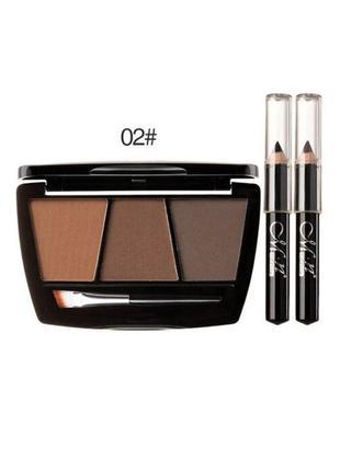 Набор для идеального макияжа: трехцветный тени для бровей + 2 карандаша, тон №2