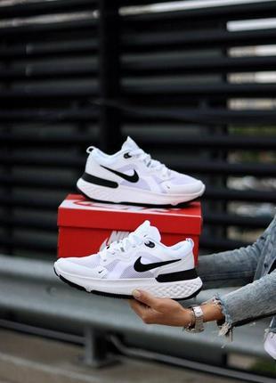 Nike react white sneakers