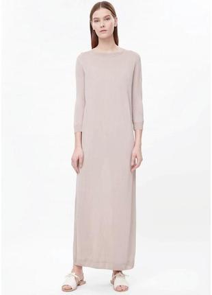 Макси платье cos нюдового оттенка размер s вискоза