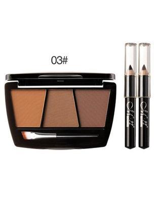Набор для идеального макияжа: трехцветный тени для бровей + 2 карандаша, тон №3