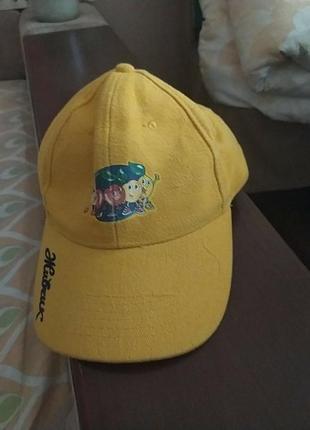 Маленькая же тая кепка с названием живчик