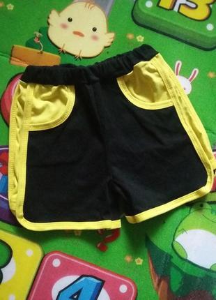 Легкие трикотажные шорты