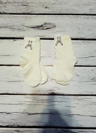 Носки белые білі