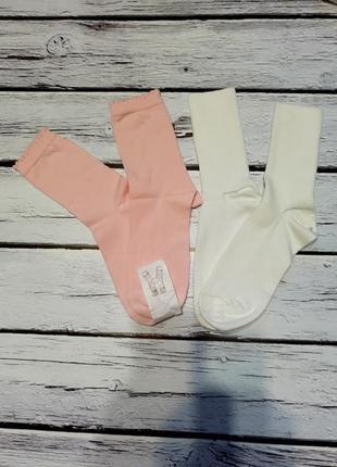 Хлопковые носки белые розовые білі рожеві