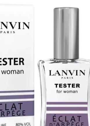Тестер парфюмированной воды lanvin eclat