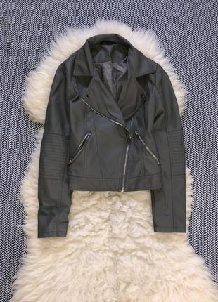 Матовая косуха куртка кожанка эко кожа укорочённая серая курточка
