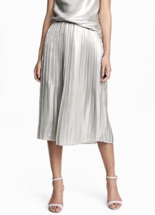 Плиссированная юбка серебряная h&m