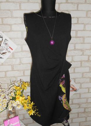 Базовое платье с очень красивым воланом