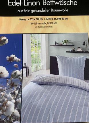 Шикарный двухсторонний постельный комплект,эко хлопок one world германия!155х220