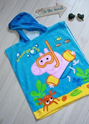 Пляжное полотенце пончо на 2-4 года