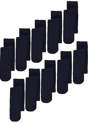 Темно-синие колготки высокого качества