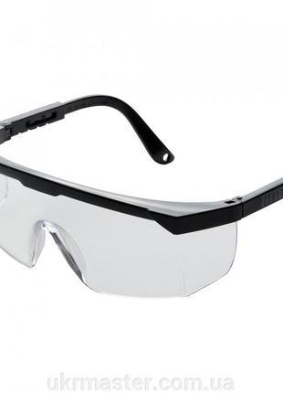 Очки защитные с регулируемой дужкой и боковой защитой