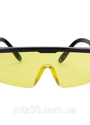 Очки защитные с регулируемой дужкой и с боковой защитой
