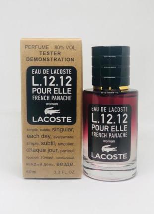 Духи парфюмерия в стиле lacoste