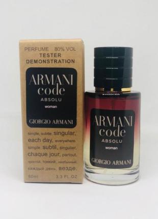 Духи парфюмерия в стиле giorgio armani code absolu