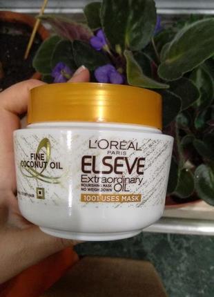Loreal маска для волос elseve   пахнет баунти! с маслом коко