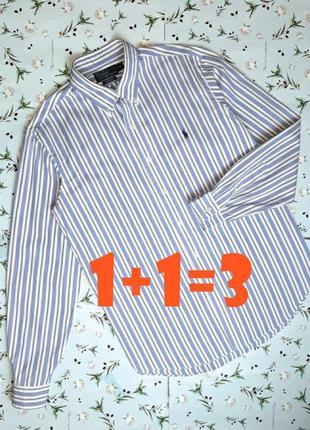 🎁1+1=3 белая рубашка в полоску с длинным рукавом ralph lauren оригинал, размер 48 - 501 фото
