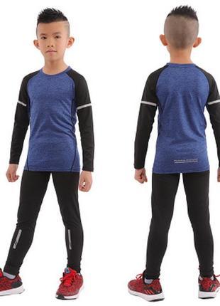 Термобелье детское fenta blue (2661)