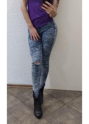 Джинсы скини скіні джинси штани штаны