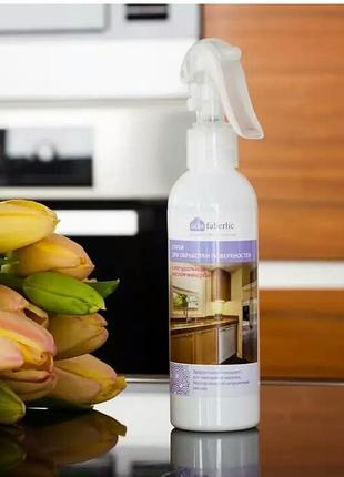 Спрей для обработки поверхностей с натуральным маслом монарды, для избавления от плесени