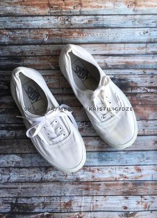 Vans ванс вэнс кеды белые р. 37,5-38