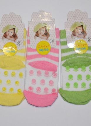 Носочки для девочек с тормозками