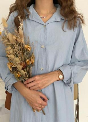 Миди хлопковое оверсайз голубое платье рубашка
