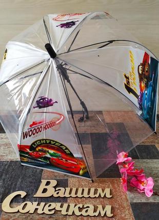 Зонтики дитячі