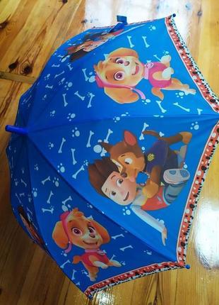 Дитячий зонт.