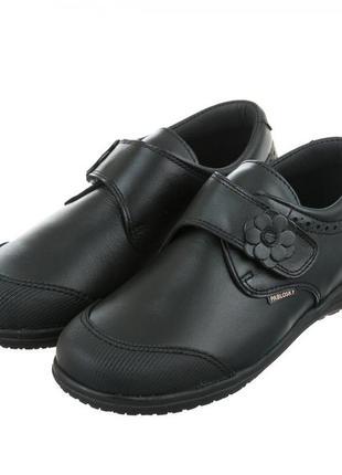 Туфли pablosky р .35