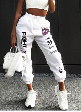 Стрейчевые спортивные штаны